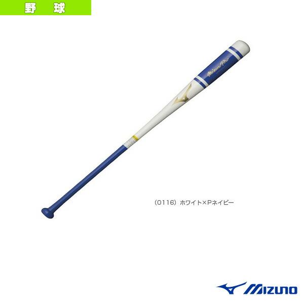 ミズノプロ/木製MPノックバット/89cm/平均570g/硬式・軟式・ソフト可(1CJWK13589)