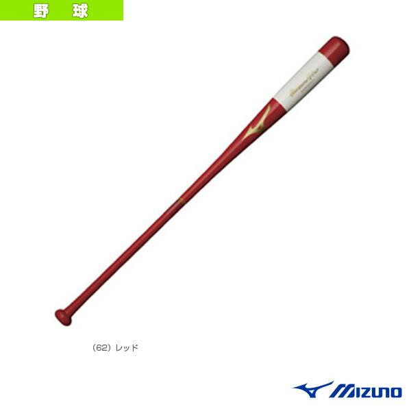 ミズノプロ/木製MPノックバット/93cm/平均590g/硬式・軟式・ソフト可(1CJWK13589)