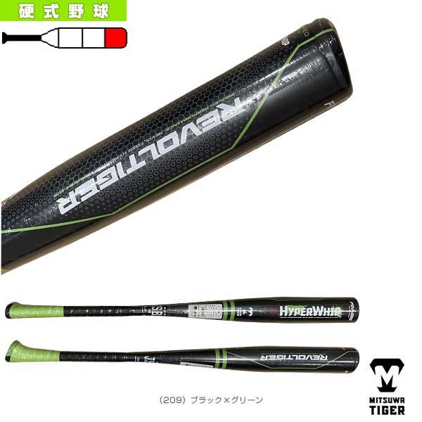 レボルタイガー ハイパーウィップ/軟式一般用金属バット/ブラック×グリーン(RBRHW83-209/RBRHW84-209)