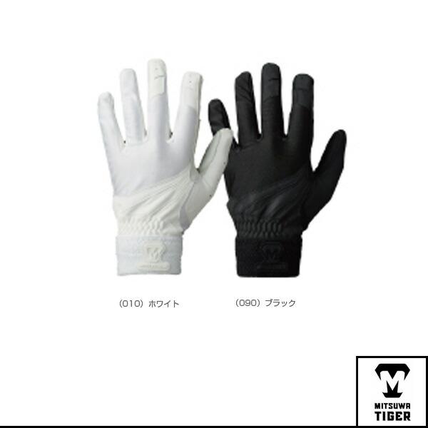 レボルタイガー デルタ フィールド5/守備用手袋/高校対応・左手用(AGRLYS-004)