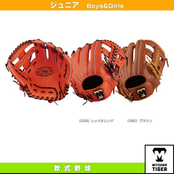 レボルタイガーシリーズ/少年軟式・オールラウンド用(RGJT18M1)