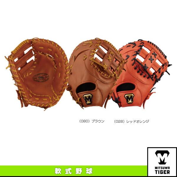 レボルタイガーシリーズ/軟式・一塁手用(RGT18M1B)