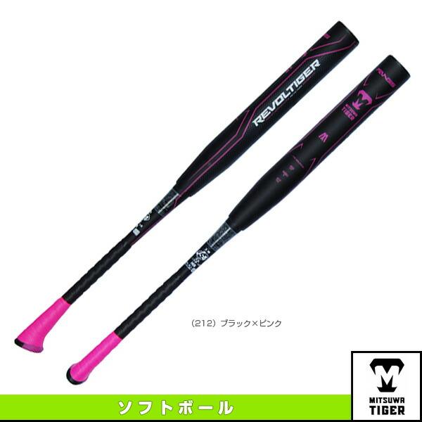 レボルタイガーソフトボールシリーズ/ソフトボール用(3号ゴムボール用)/FRP製(SBR)