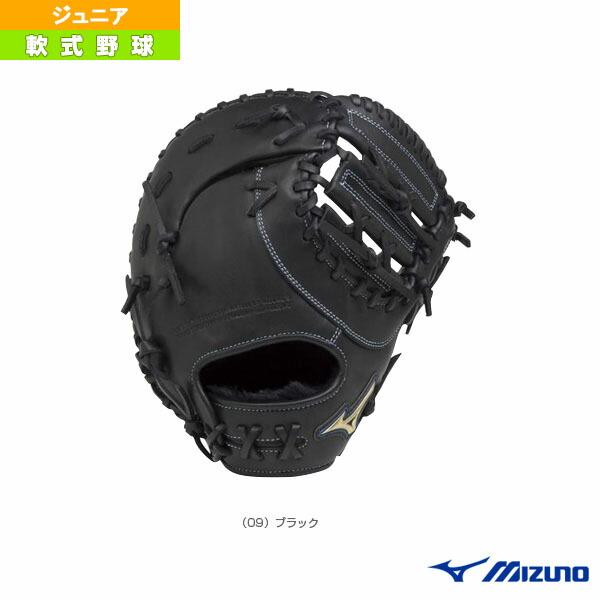 セレクトナイン/少年軟式・一塁手用ミット/TK型(1AJFY195)