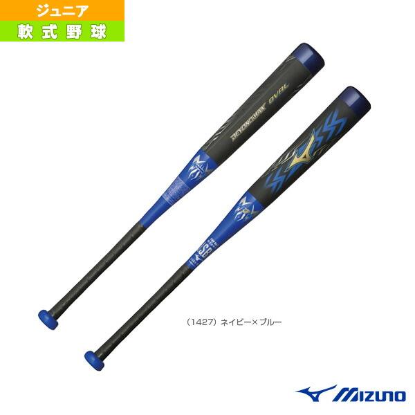 ビヨンドマックス オーバル/76cm/平均570g/少年軟式用FRP製バット(1CJBY13676)