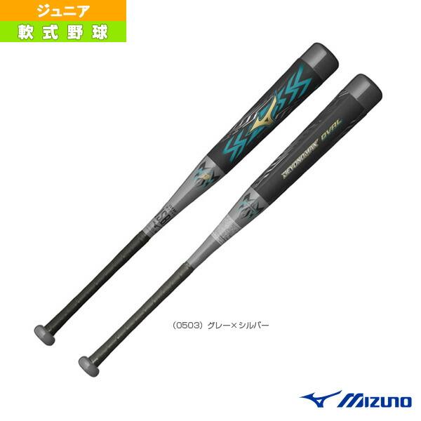 ビヨンドマックス オーバル/80cm/平均590g/少年軟式用FRP製バット(1CJBY13680)