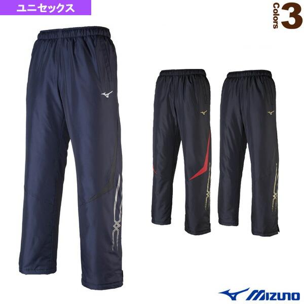 中綿ウォーマーパンツ/ブレスサーモ/ユニセックス(32JF8530)