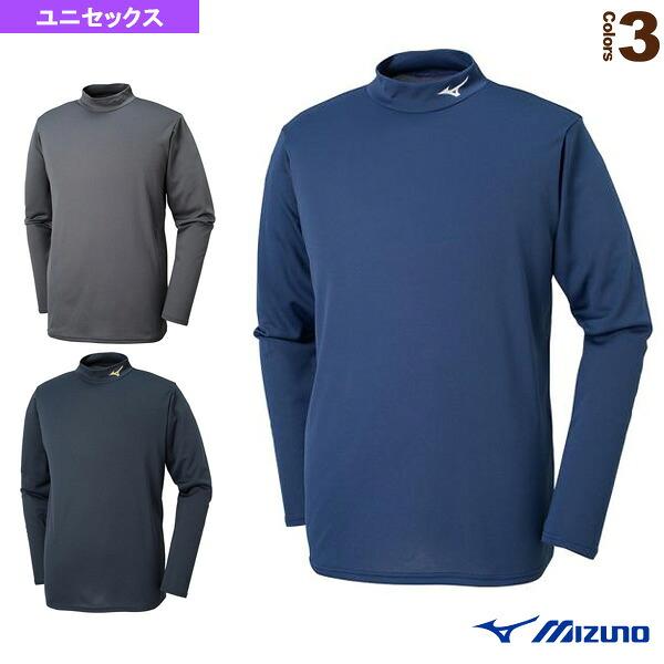 ブレスサーモシャツ/ハイネック/ユニセックス(32MA8642)
