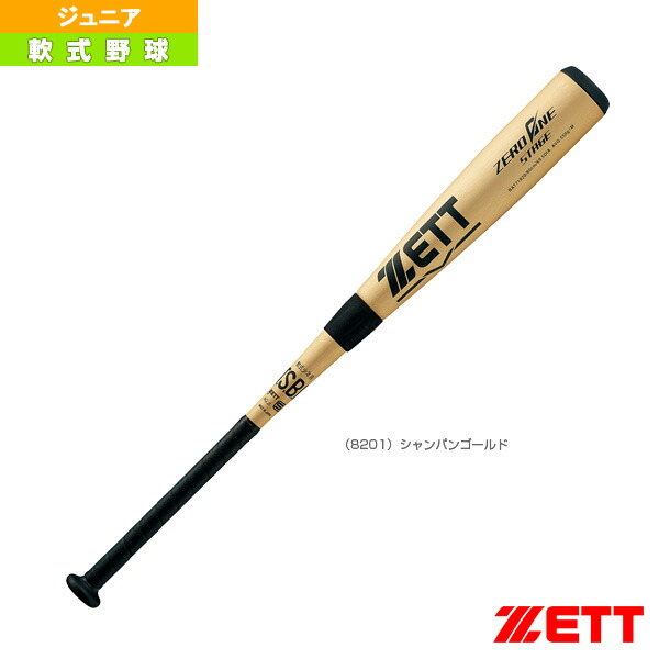 ZERO ONE STAGE/ゼロワンステージ/少年軟式金属製バット(BAT71920)