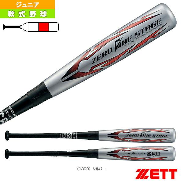 ZERO ONE STAGE/ゼロワンステージ/少年軟式FRP製バット(BCT75918)