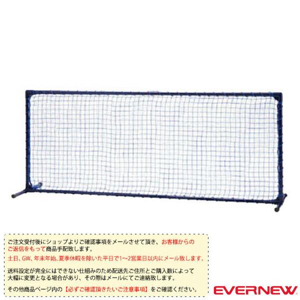 [送料別途]ネットフェンスPS80(EKD336)