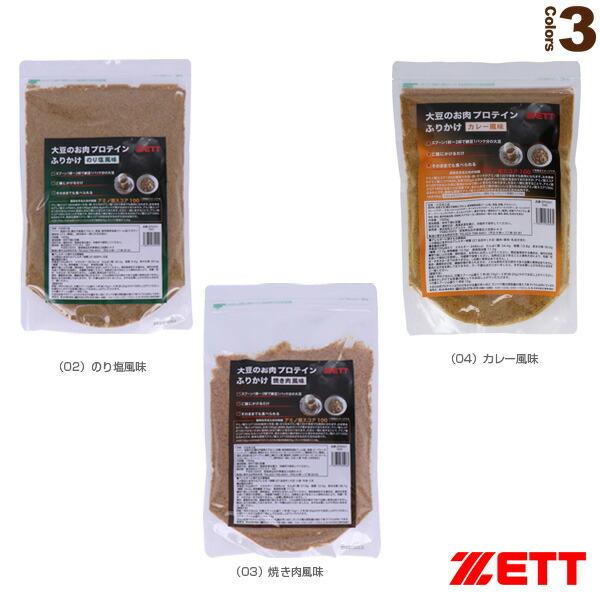 大豆のお肉プロテイン/ふりかけ/1kg(ZFK001)