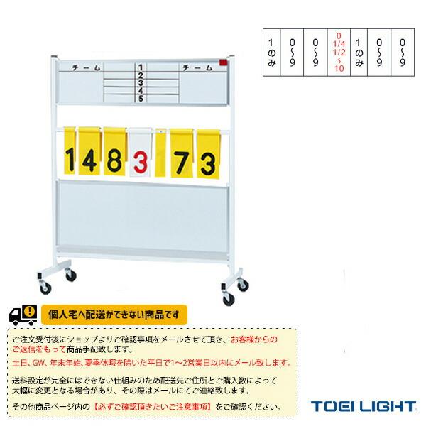 [送料別途]得点板GT4(B-2665)