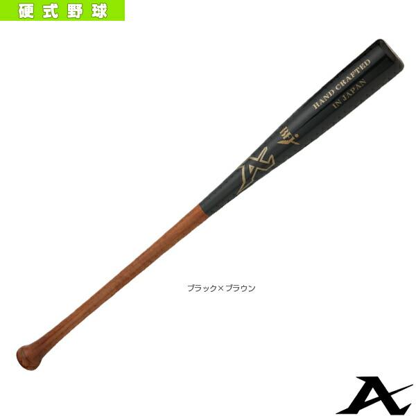 硬式用木製バット/北米メイプル/グラスファイバー加工済/BFJマーク入(ASN-4)