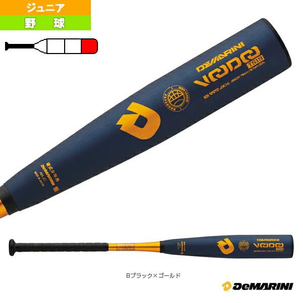 【予約】ディマリニ/ヴードゥ TS19/H and H/ボーイズリーグ小学部用バット(WTDXJBSDR)