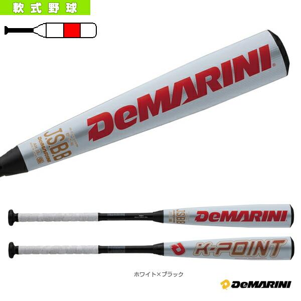 【予約】ディマリニ/ケーポイント/一般軟式用バット(WTDXJRSKM)