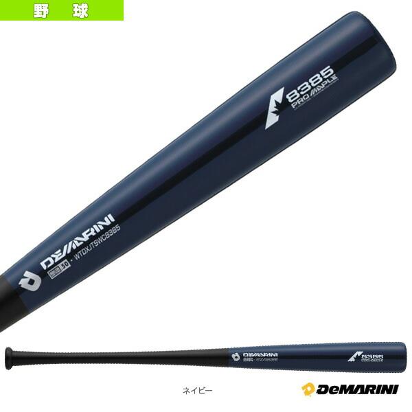 ディマリニ/プロメープルコンポジット トレーニング/83cm/850g平均/トレーニング用バット(WTDXJTSWC)