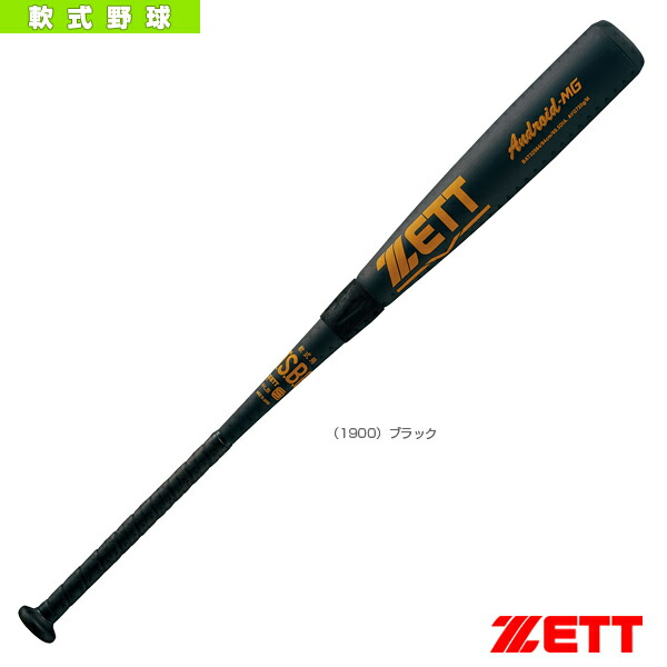 ANDROID MG/アンドロイドMG/84cm/720g平均/一般軟式金属製バット(BAT32984)