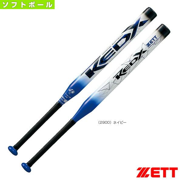 RED-X/レッドX/78cm/580g平均/ソフトバ2号/金属製バット(BAT52928)