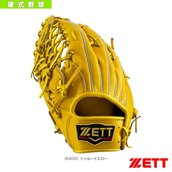 プロステイタスシリーズ/硬式グラブ/外野手用/挟み捕り(BPROG670)
