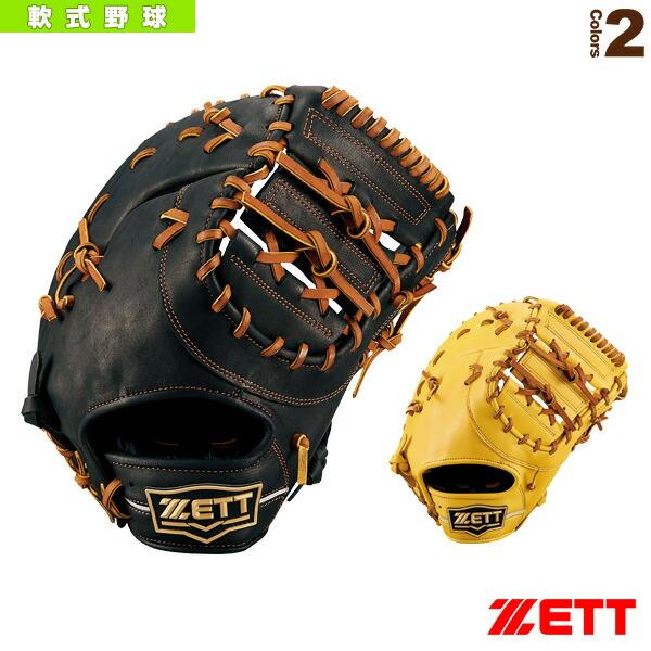 ウイニングロードシリーズ/軟式ファーストミット/一塁手用(BRFB33913)
