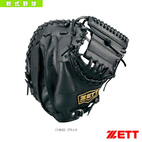 ライテックスシリーズ/軟式・ソフトボール兼用キャッチミット/捕手用(BSCB56912)