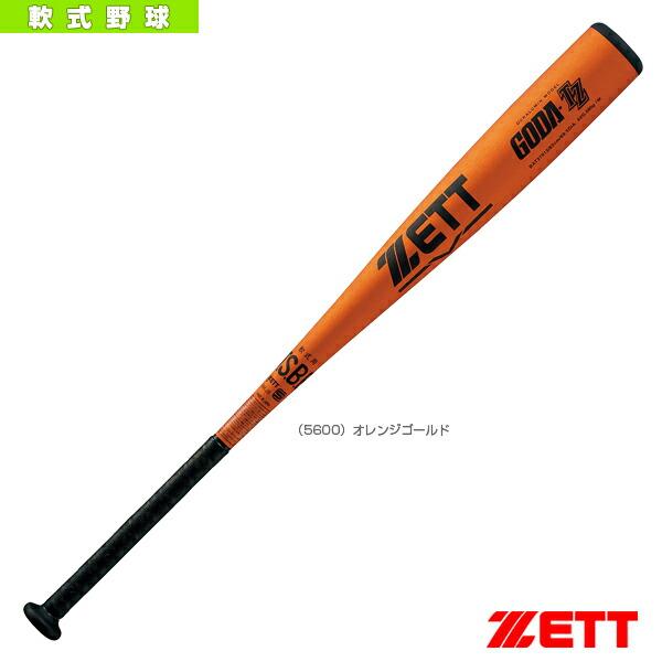GODA TZ/ゴーダTZ/82cm/680g平均/一般軟式金属製バット(BAT37912)