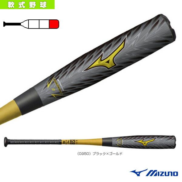 ビヨンドマックス ギガキング02/83cm/平均720g/軟式用金属製バット(1CJBR14283)