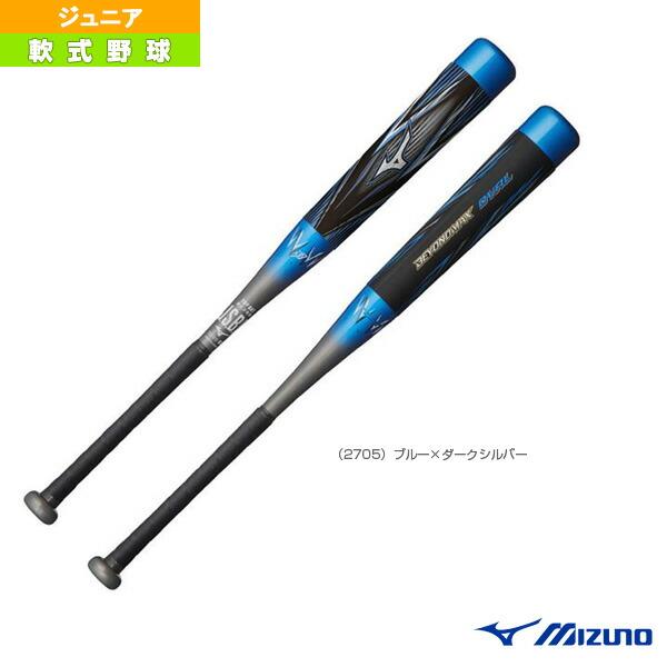 ビヨンドマックス オーバル/78cm/平均580g/少年軟式用FRP製バット(1CJBY13978)