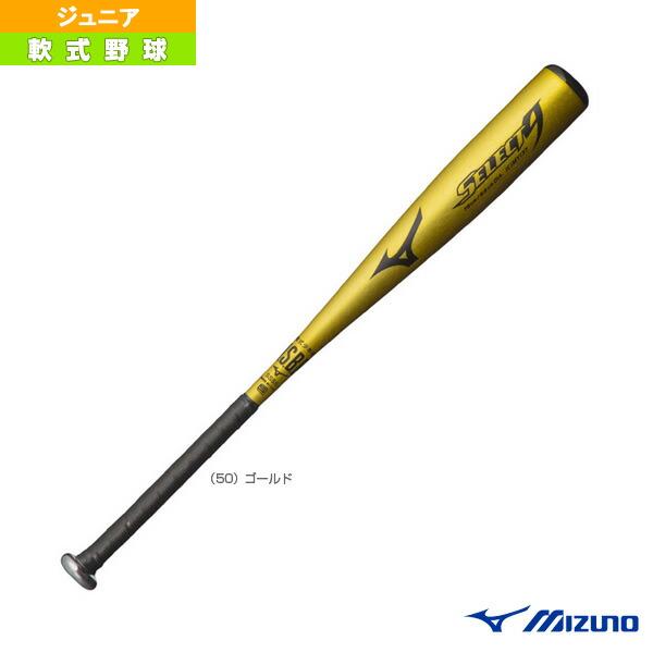 SELECT9/セレクトナイン/76cm/平均510g/少年軟式用金属製バット(1CJMY13776)