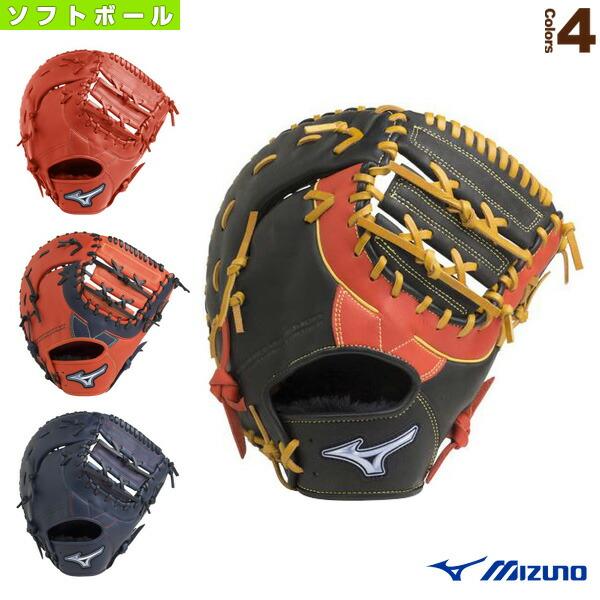 ファンラップef/ソフトボール・捕手・一塁手兼用ミット/コンパクトタイプ(1AJCS20510)