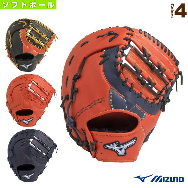 ファンラップef/ソフトボール・捕手・一塁手兼用ミット(1AJCS20520)