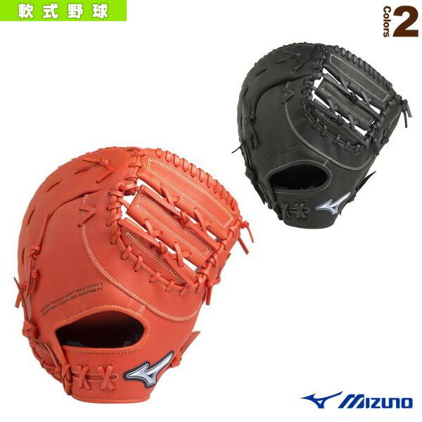 ダイアモンドアビリティ/軟式・一塁手用ミット/新井型(AXI)(1AJFR20700)