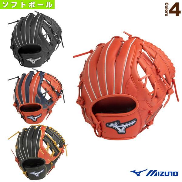 ファンラップef/ソフトボール・内野手向けグラブ(1AJGS20503)