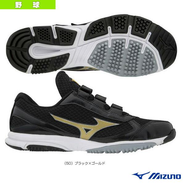 ミズノプロ/グランツトレーナー/MP GLANZ TRAINER(11GT190050)