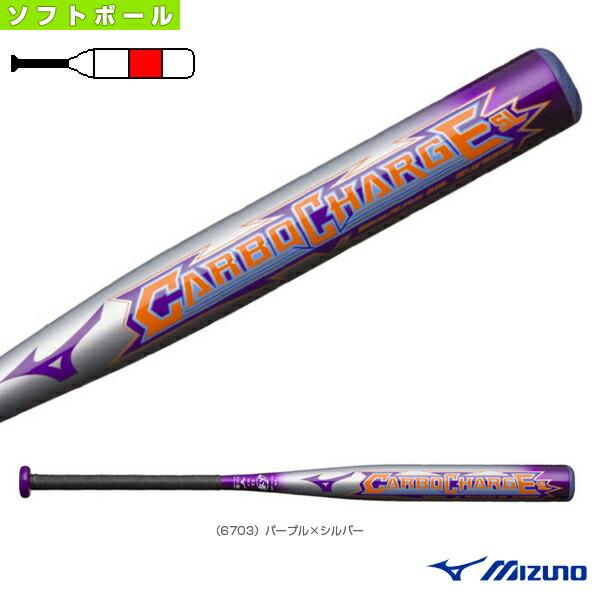 カーボチャージSL/82cm/平均610g/3号ゴムボール用/ソフトボール用FRP製バット(1CJFS31082)