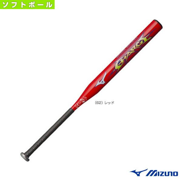 チャージ/84cm/平均660g/3号ゴムボール用/ソフトボール用金属製バット(1CJMS30884)