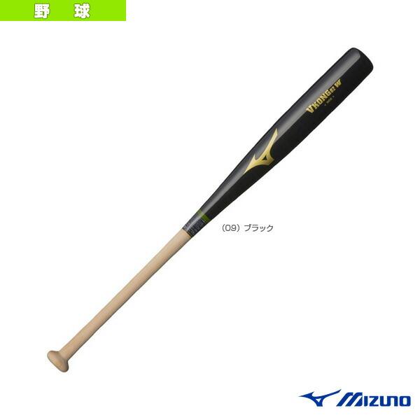 木製打撃可トレーニングバット Vコング02W/84cm/平均900g/硬式・軟式・ソフト用(1CJWT17684)