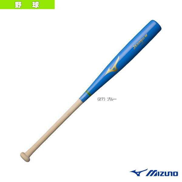 木製打撃可トレーニングバット Jコング02W/83cm/平均900g/硬式・軟式・ソフト用(1CJWT18283)