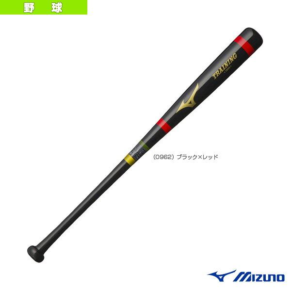 木製打撃可トレーニングバット/85cm/平均1000g/硬式・軟式・ソフト用(1CJWT18485)