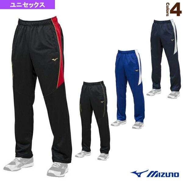 ミズノプロ/ウォームアップパンツ(12JD9R03)