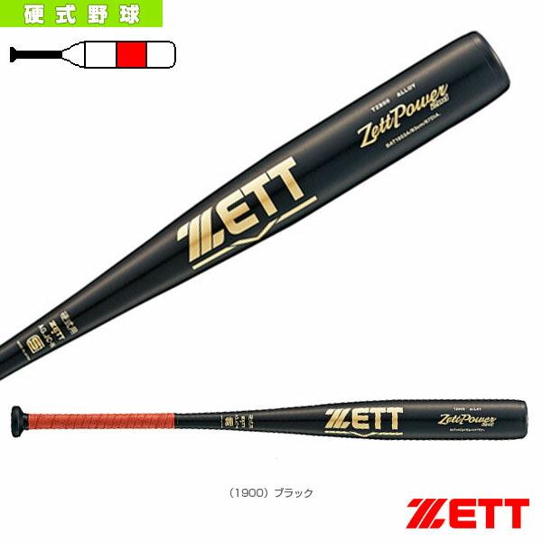 ZETTPOWER 2nd/ゼットパワー セカンド/硬式金属製バット(BAT1850A/BAT1852A)