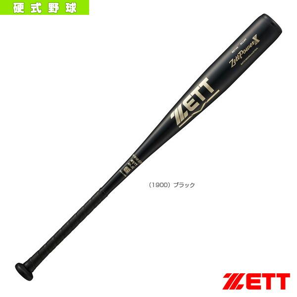 ZETTPOWER X/ゼットパワー X(クロス)/中学硬式金属製バット(BAT21983/BAT21984)