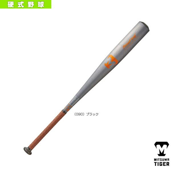 ペナントキング19シリーズ/中学硬式用/金属製(HBJP19)