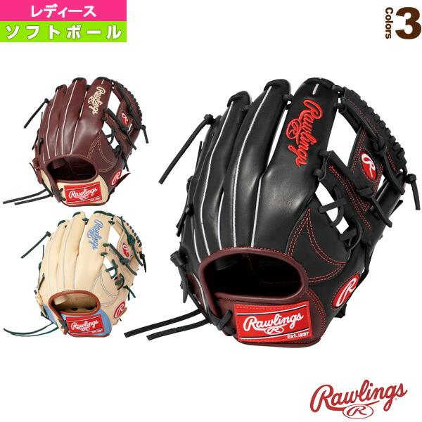 ソフト HOH DP/ソフトボール用グラブ/内野手用/レディース(GS9HDR32)