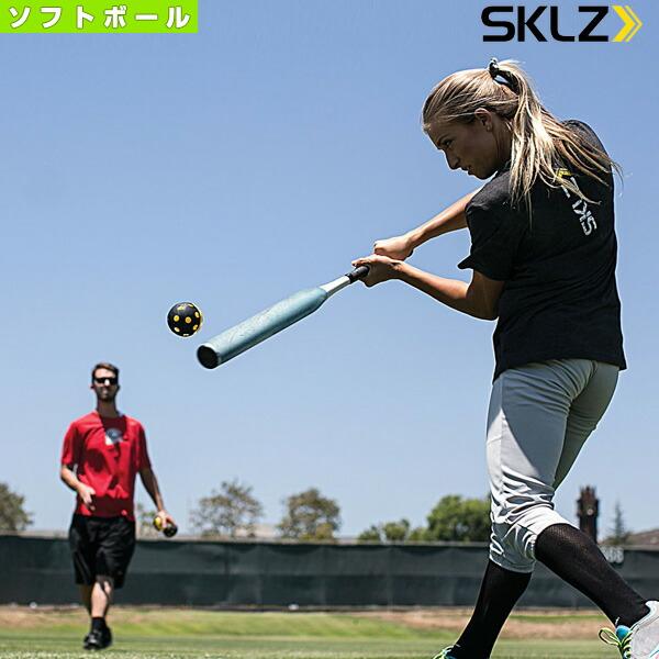 IMPACT BALLS SOFTBALL/インパクトボール/ソフトボール用/8個入(017246)