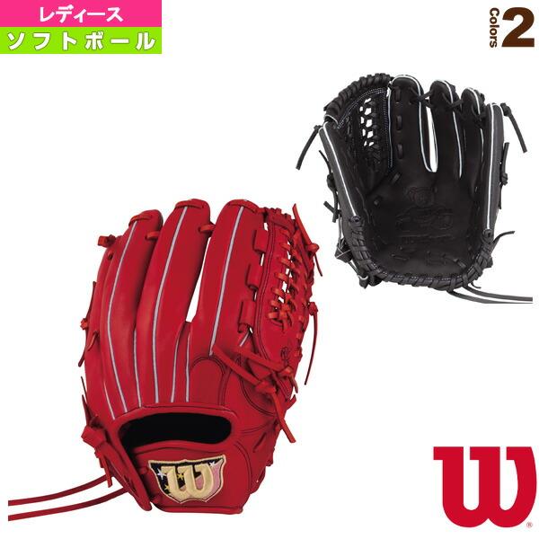 Wilson Bear/女子ソフトボール用グラブ/オールラウンド用(WTASBS57B)
