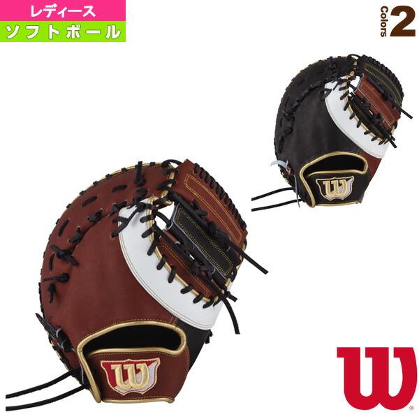 Wilson Queen/女子ソフトボール用ミット/捕手用(WTASQS7LZ)