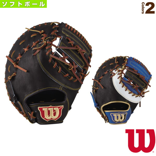 The Wannabe Hero/一般ソフトボール用ミット/捕手・一塁手兼用(WTASWS7LZ)