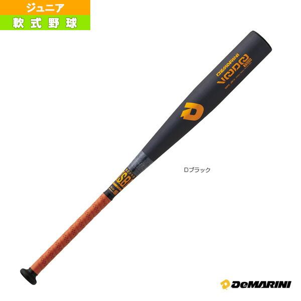 ディマリニ/ヴードゥ TS19/78cm/550g平均/少年軟式用バット(WTDXJRSDJ)